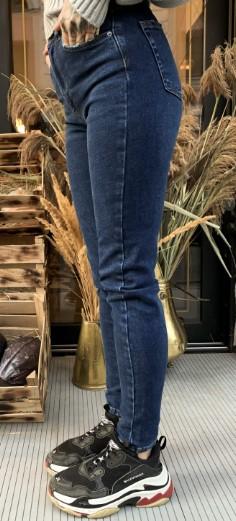Стильные Skinny джинсы женские